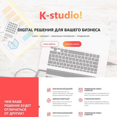 Kstudiya.ru