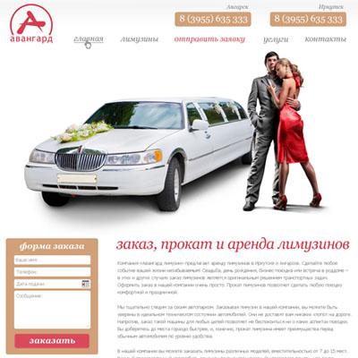 Avangard limousine