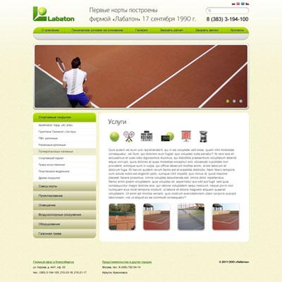 Labaton tennis