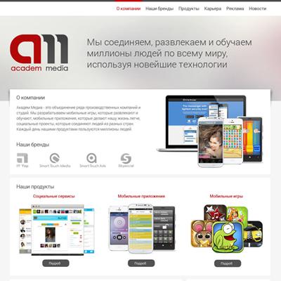 Media site