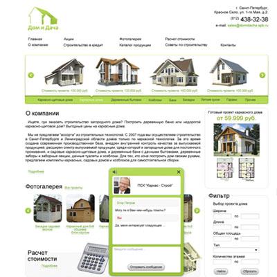 Сountry houses