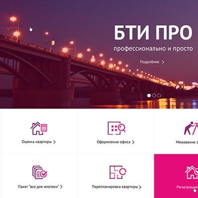 BTIpro.ru