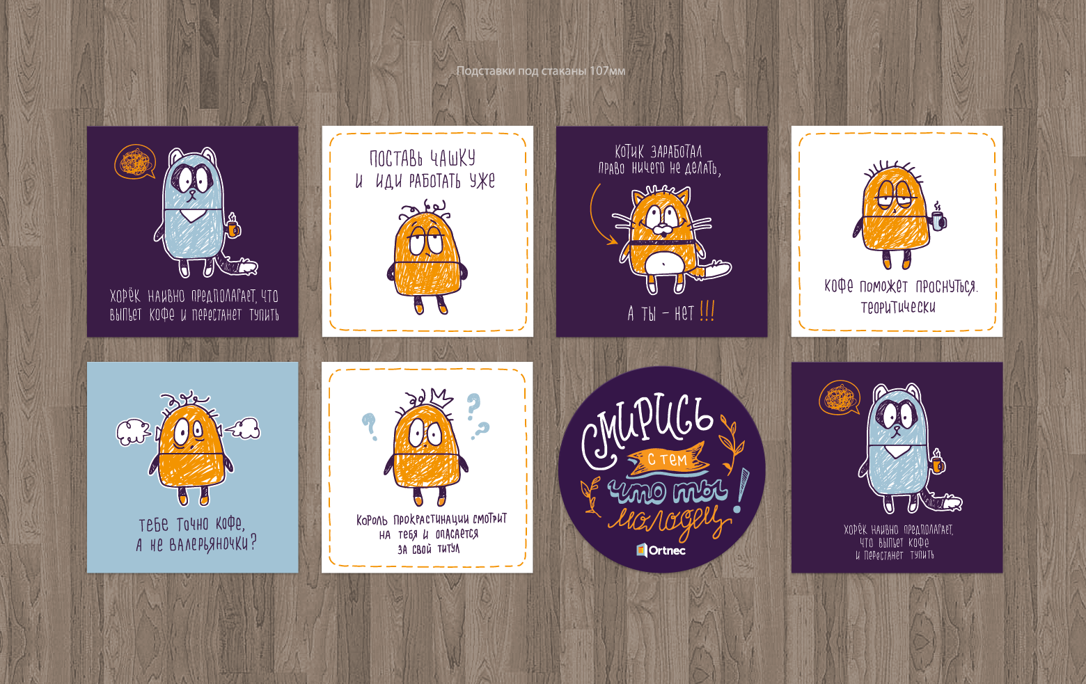 Stikers_for_glass_square_preview